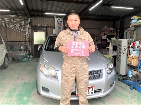 岩倉市 クワヤマオート ヘッドライト コーティング カーコーティング 中古車