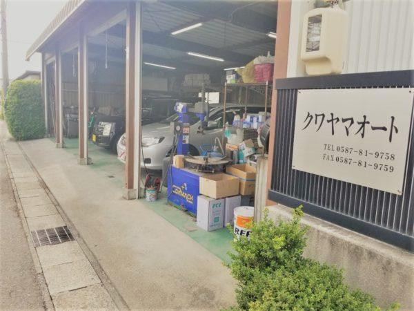 中古車 岩倉市 クワヤマオート ヘッドライト コーティング カーコーティング