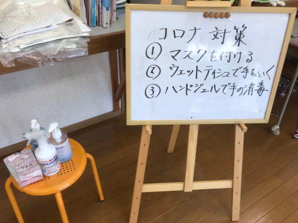 岩倉市 そろばん 珠算塾 はしもと珠算塾 基礎学習 習い事