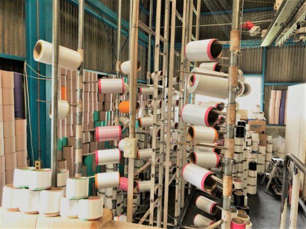 岩倉市 アズテキスタイル 撚糸 ナイロン エステル タスラン加工 繊維