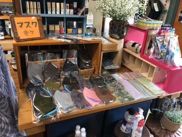 岩倉市 雑貨 服屋 シーナ マスク 洗えるマスク
