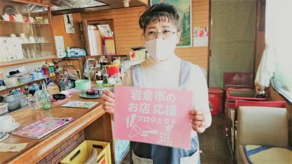 岩倉市 喫茶店 ぷちとまと モーニング サンドイッチ テイクアウト コーヒー