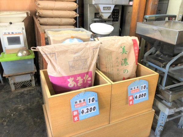 岩倉市 米常商店 お米 新米 販売 直売 米の直売所