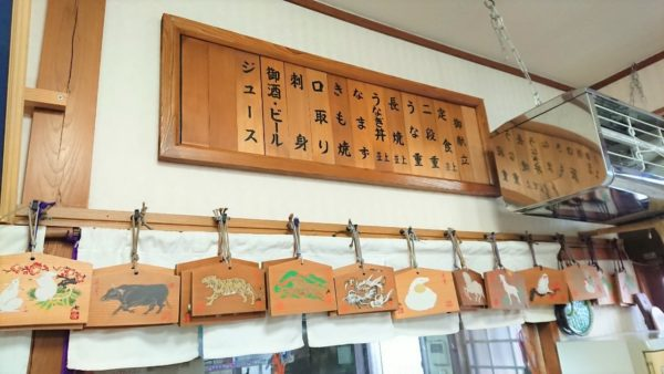 岩倉市 なまずや 鰻 うなぎ ひつまぶし 岩倉分店 テイクアウト