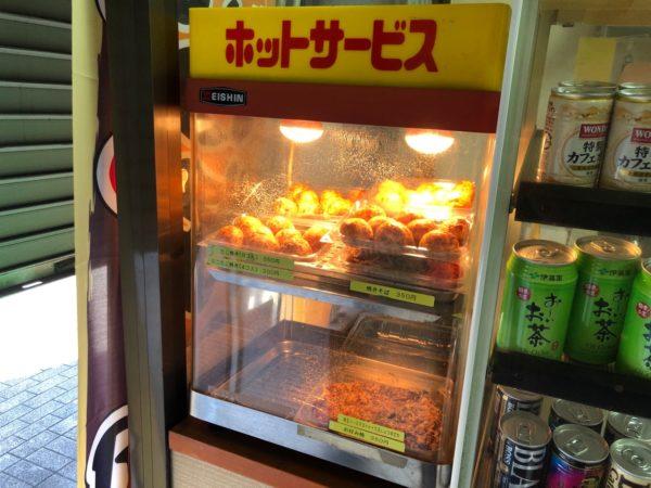 岩倉市 お好み焼き テイクアウト 焼きそば たこ焼き みたらし 団子 アイスクリーム チーズたこ焼き sachi