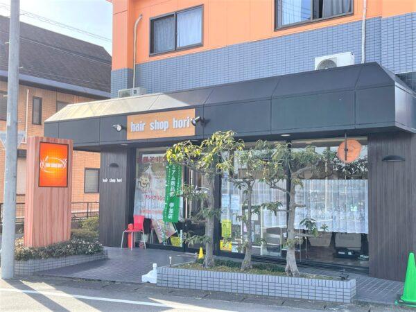 岩倉市 美容院 ヘアーショップホリ メンズカット レディースカット 顔そり エステ ブライダル 北部