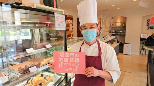 岩倉市 アマンド プチアマンド ケーキ 洋菓子 誕生日ケーキ ショートケーキ 持ち帰り テイクアウト