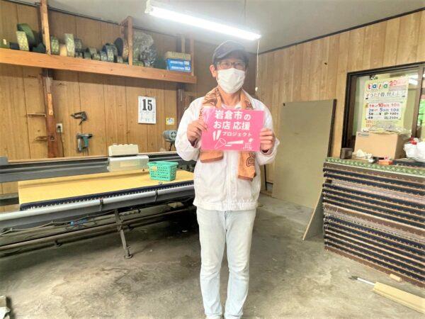 岩倉市 畳 販売 修理 畳屋 愛知県 小牧市 北名古屋市