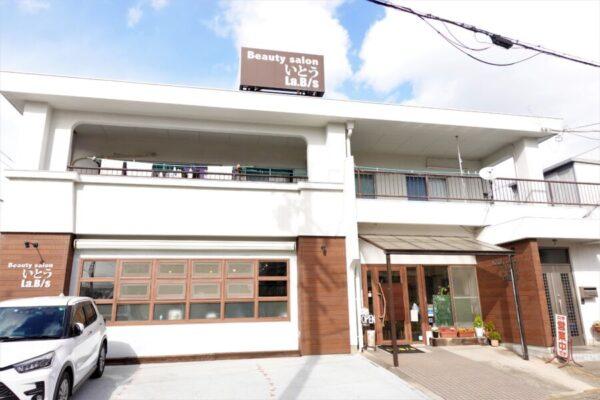 岩倉市 ラベゼ 美容院 ヘアカラー シャンプー ビューティーサロン カット パーマ