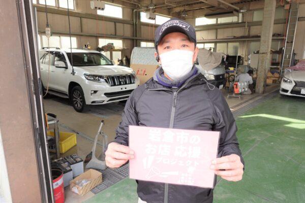 岩倉市 車検 板金 自動車 リペア コロンブス 関戸板金 修理 タイヤ交換 事故