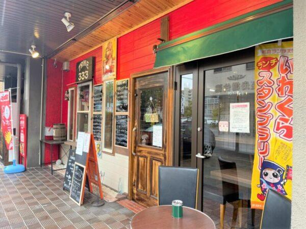 岩倉市 バル キッチンバル さんりんしゃ トライク TRIKE バー 居酒屋 ランチ テイクアウト