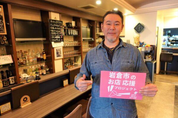 岩倉市 キッチン KING'sキッチン 創作パスタ パスタ ランチ ディナー ナポリタン 居酒屋