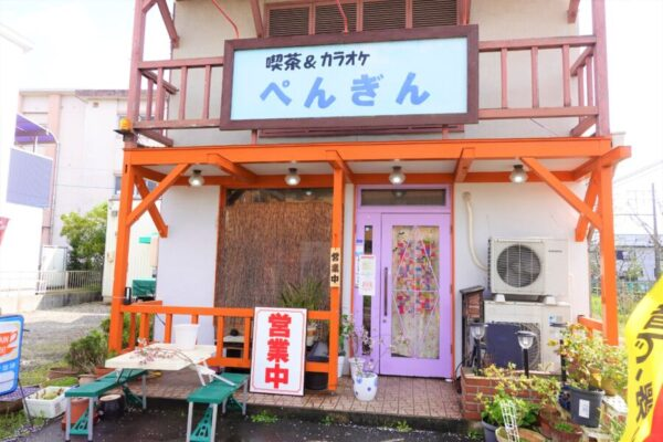 岩倉市 ぺんぎん 喫茶店 料理 ランチ おまかせ コーヒー
