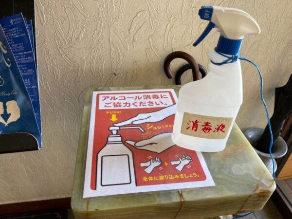 岩倉市 喫茶店 亜朱羅 モーニング ランチ コーヒー 休憩 ホットコーヒー