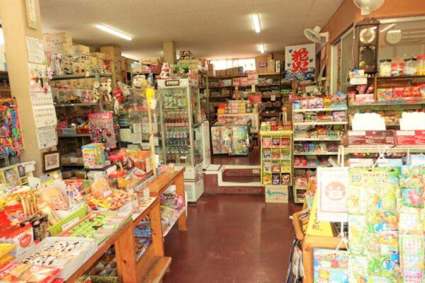 岩倉市 マルヒデ商店 駄菓子 お菓子 袋詰め菓子 子ども会 結婚式 花火 玩具