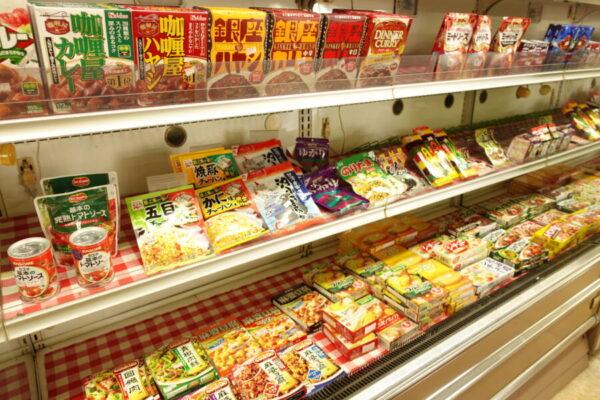 岩倉市 スーパー 惣菜 オカダヤ 岡田屋 手作り おかず 食料品