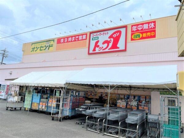 岩倉市 スナック チュロス F&M コシニャ チーズボール トップ1