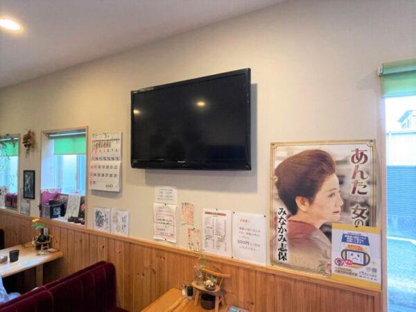 岩倉市 ハミング 喫茶店 カラオケ カラオケ喫茶 コーヒー モーニング
