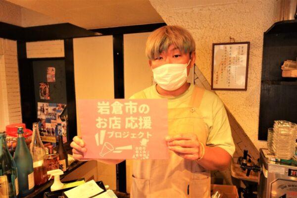 岩倉市 男の台所 ローストビーフ トンテキ ステーキ ハンバーグ 牛かつ