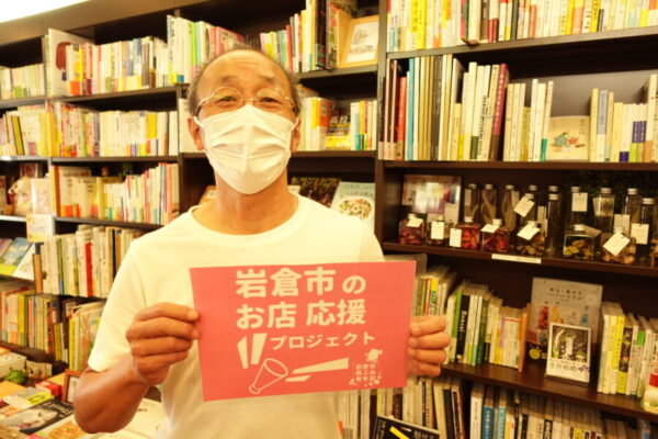 岩倉市 本屋 文庫 児童書 販売 書籍 週刊誌 カード 漫画